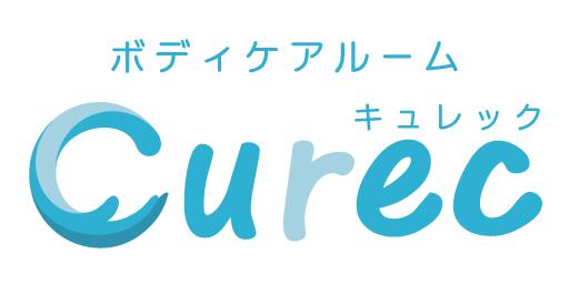 ボディケアルーム Curec(キュレック)