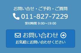 Curec 011-827-7229